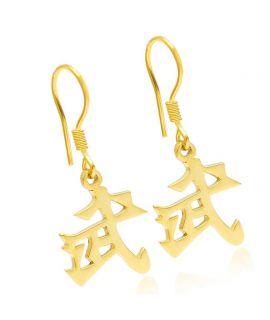 Boucles d'oreilles Kanji...