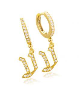 Earrings Hebrew letter Ayin
