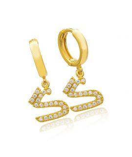Pierced ears Arabic letter...